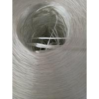 Buy cheap White Alkali Resistant Fiberglass Extrusion Molded by Thermoplastic Yarn from wholesalers