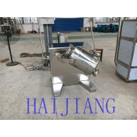 Wholesale Talcum Powder Mixer Machine For Foodstuff And Pharmaceutical Industry from china suppliers