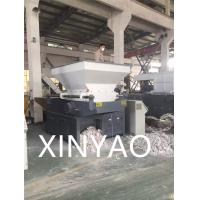 Wholesale Single Shaft Plastic Shredder Machine For Waste PE PET Bottle / Film CE ISO9001 from china suppliers