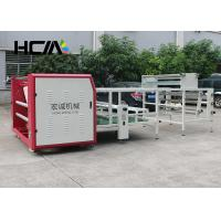 Wholesale Digital Facbric Roller Heat Press Machine from china suppliers