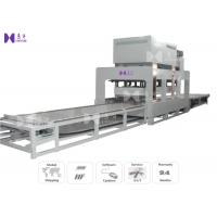 Wholesale Floor Panel HF Industrial Laminating Machine 75KW 36T With Cycle Stabilizer from china suppliers