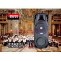 Wholesale Double 15 Inch Battery Powered PA Speaker System Remote Control from china suppliers