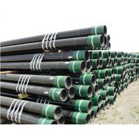 Wholesale J55 K55 Oil Casing API Carbon Steel Pipe BTC LTC STC API 5CT ISO 9001:2008 from china suppliers