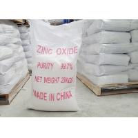 Wholesale CAS No. 1314-13-2 Indirect Method White Zinc Oxide Powder Industrial Grade 99.7% from china suppliers