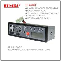 Wholesale support AM FM Universal 12V 24V Worldwide Frequency Car Radio for excavator from HIDAKA factory shenzhen from china suppliers