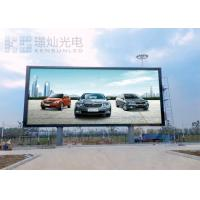 Wholesale P5 Smd2727 Outdoor LED Displays / Advertising LED Billboard 6500nit Iron Led Cabinet from china suppliers