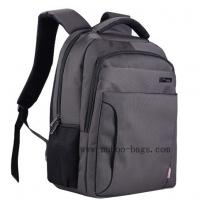 Wholesale Fashion Brief Case,Backpack,Computer Bag, Laptop Bag for travel (MH-2050 grey) from china suppliers