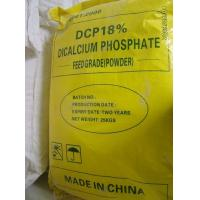 Wholesale Top factory of feed grade dicalcium phosphate DCP 18% for animal fodder from china suppliers