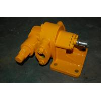 Wholesale KCB External gear pump from china suppliers
