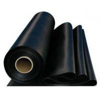 Wholesale EPDM waterproof membrane from china suppliers