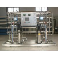 Wholesale Stainless Steel Industrial RO Water Purifier Equipment for Food and Beverage Water from china suppliers