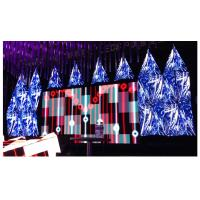 Buy cheap Indoor P4 Creative LED Display Full Color Advertising For Shop Store from wholesalers