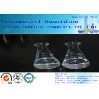 Wholesale Tetramethylguanidine CAS 80-70-6 Colorless Sediment Free For Pharmaceuticals from china suppliers