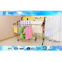 Wholesale Screen Type Stainless Steel Metal Clothes Rack Steel Towel for Courtyard from china suppliers