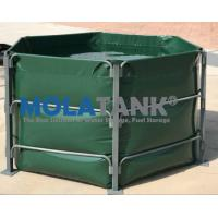 Buy cheap Good quality  flexible   Aquaculture Tank  Fish farming tank in door and out door using from wholesalers