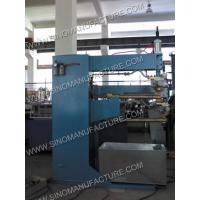 Wholesale Seam welder SM-35/55/75 from china suppliers
