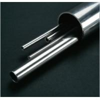 Wholesale Telescopic Pipe Stainless Steel Seamless Tube For Laboratory Equipments from china suppliers