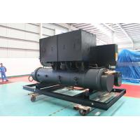 Wholesale R134a 2333.74KW Heat Pump Condensing Unit For Hotels / Schools from china suppliers