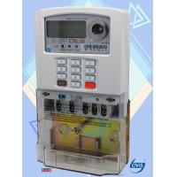 Wholesale Entry Level Single Phase Electricity Meter 1600 Pulse Rate STS Prepayment Meter from china suppliers