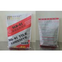 Wholesale Heat Resistant Ceramic Floor Tile Adhesive For Bathroom , Universal Tile Glue from china suppliers