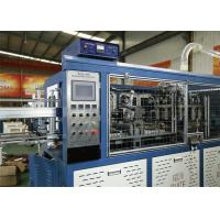 Wholesale High Efficiency Milk / Water Paper Cup Making Machine 12KW 380V 50HZ from china suppliers