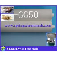 Wholesale 72GG nylon flour mesh/wheat flour sieve mesh/flour sifter mesh (polyester, nylon material from china suppliers