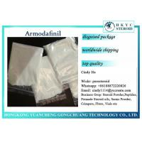 Wholesale Pharma Raw Material Armodafinil Nuvigil White Powder For Sleep Improving from china suppliers