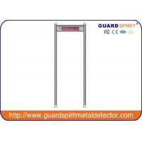 Wholesale 5.7inch LCD Screen Multi Zone Door Frame Metal Detector Gate Low Consume from china suppliers