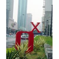 Buy cheap custom tailored logo sculpture,school sculpture from wholesalers