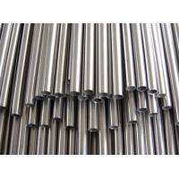 Wholesale ASTM A213 - A335 Stainless Welded Pipe / Tube, Seamless Steel Pipes / Tubes from china suppliers