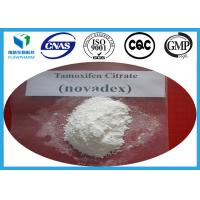 Wholesale Anti Estrogen Tamoxifen Citrate from china suppliers