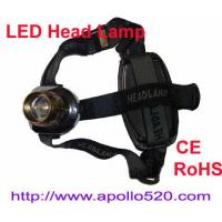 Buy cheap LED Head Lamp from wholesalers