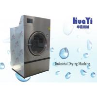 Wholesale 70kg Fully Automatic Industrial Clothes Dryer With Steam / Electric / Gas Heated from china suppliers