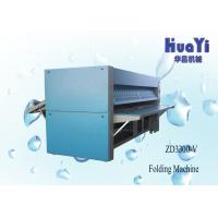 Wholesale Electric / Steam Heating Hotel Laundry Equipment Folding Machinery from china suppliers