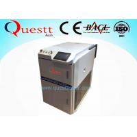 Wholesale Laser Clean Metal Rust Removal Equipment 200 watts Raycus IPG laser source from china suppliers