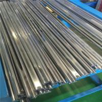 Wholesale PEEK brown, gray rod with 30%  glass fiber from china suppliers