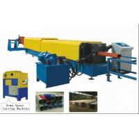 Wholesale Glazed Steel Downspout Roll Forming Machine Galvanized Steel Pipe Production Line from china suppliers