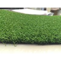 Wholesale 15mm 3500D Golf Court Green Sporting Artificial Golf Grass Synthetic Golf Turf from china suppliers