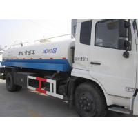 Wholesale Ellipses Water Tanker Truck XZJSl60GPS for road washing, irrigation of green belt and lawn, building washing from china suppliers