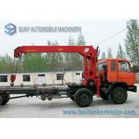 Wholesale SUNY Straight Arm Telescopic Boom Crane Mounted Truck 8 Ton from china suppliers