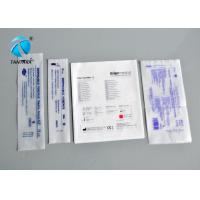 Wholesale Custom Prined Medical Plastic Packaging Bags , plastic package bags from china suppliers