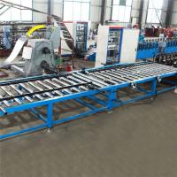 Wholesale Full Automatic 39KW Cable Tray Manufacturing Machine Hydraulic Punching from china suppliers