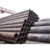 Buy cheap High Quality And Low Price A335 P11 Seamless Carbon  Steel Pipe from wholesalers