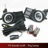 Wholesale CE ROHS H11 12Volt 55Watt 800LM 8000K Tranparent Suzuki Swift Fog Lights for car from china suppliers