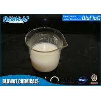 Wholesale Blufloc Water Purifier Chemicals Polyacrylamide Emulsion , Wastewater Treatment Chemical from china suppliers