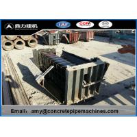 Wholesale High Strength Concrete U Shape Channel Making Machine 12 Months Warranty from china suppliers