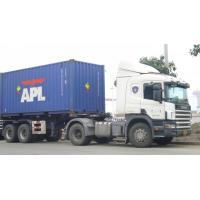 Wholesale Export Container Transportation-Liquid Sodium Methoxide of Rocket Chemical from china suppliers