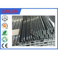 Wholesale 6063 T5 Aluminum Solar Panel Frame with 12-15 Micron Anodizing Thickness from china suppliers