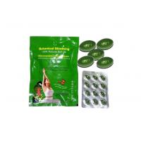 Wholesale Herbal Green Meizitang Botanical Slimming Softgel Body Diet Pills 650mg from china suppliers