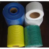 Buy cheap Fiberglass Mesh Tape (JM23) from wholesalers